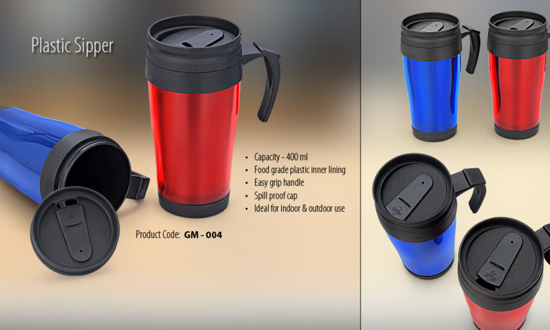 PLASTIC SIPPER Wholesale Corporate Gifts