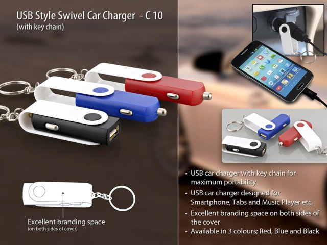 USB Style Swivel Car Charger