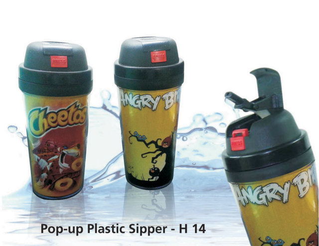 Pop-up plastic sipper (with paper insert option; paper not included)