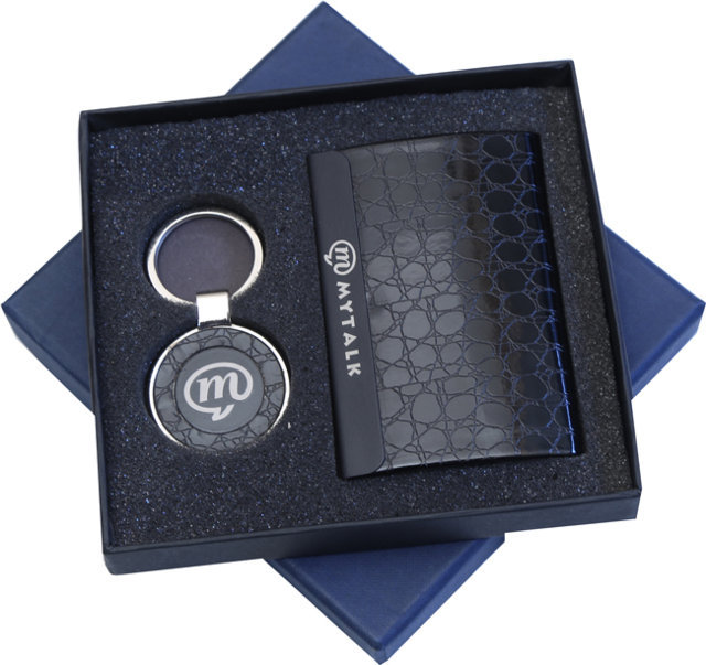 Customised 2 Pc Gift Set - Card Holder & Key Chain - Mytalk