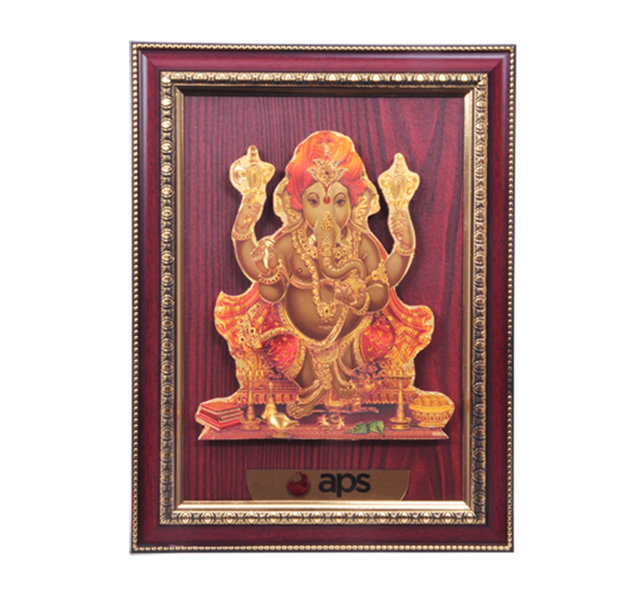 "Customised Golden Photoframe with Gold Plated Picture 15½"" x 11½""- APS"