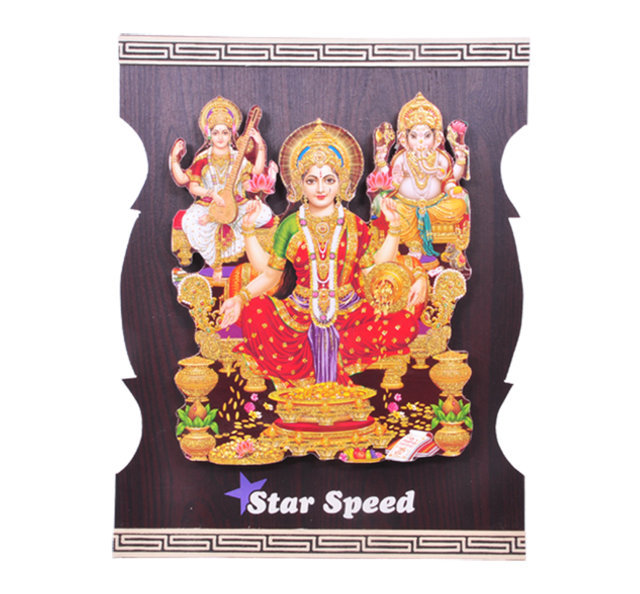 "Customised Photoframe Diwali Pooja - 14""x11"" - STAR SPEED"