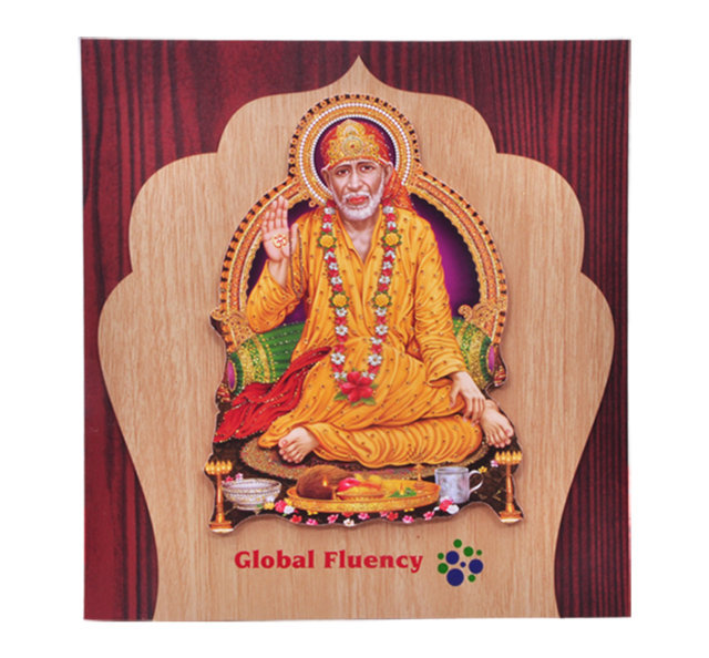 "Customised Photoframe Saibaba- 9½x9""- GLOBAL FLUENCY"