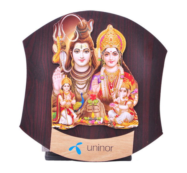 "Customised Photoframe Shiv Pariwar - 9½x9""- UNINOR"